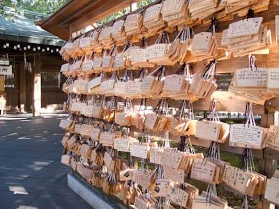Ema-at-the-Meiji-Jingu-shrine-Tokyo