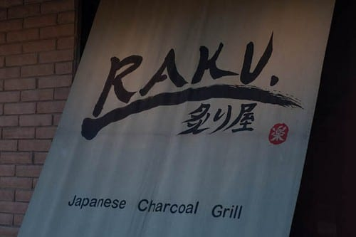 Raku Restaurant in Las Vegas