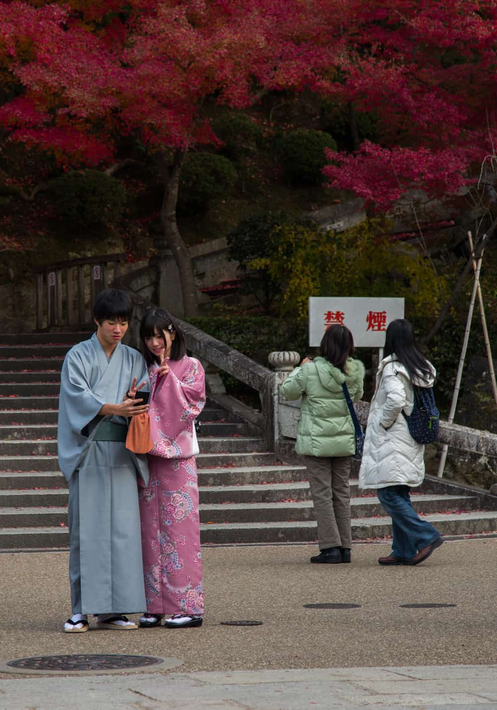 Wearing a Kimono in Kyoto: Couple in Kimonos at a Temple in Kyoto