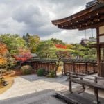 Kyoto – Learning about Japanese Gardening and Landscaping with Context Travel