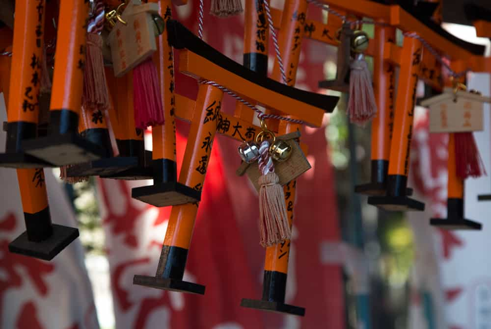 Fushimi Inari Shrine torii gates