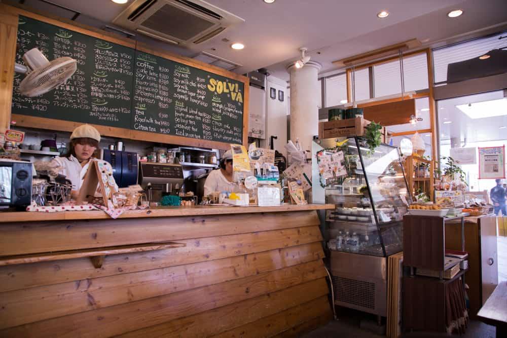 Namba Parks Saryo Cafe