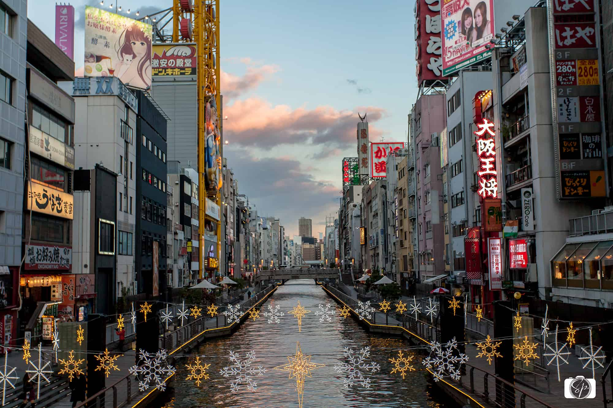 5 Awesome Things to Photograph in Osaka - Street Scenes