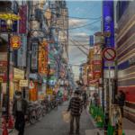 Osaka Scenes Japan