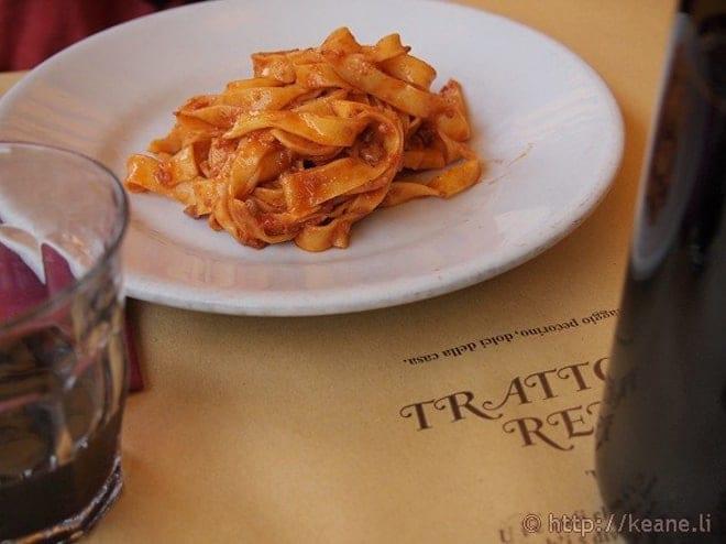 Keane Li Emilia-Romagna food