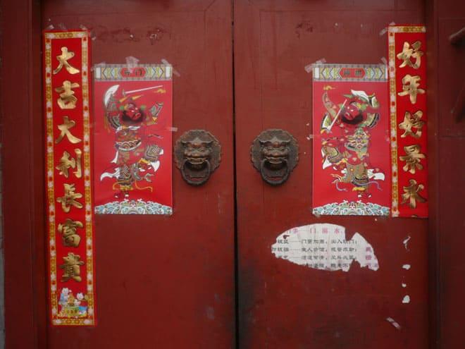 Traveler-Tuesday-Katie-McLeod-Red-doors-in-Beijing-Hutongs