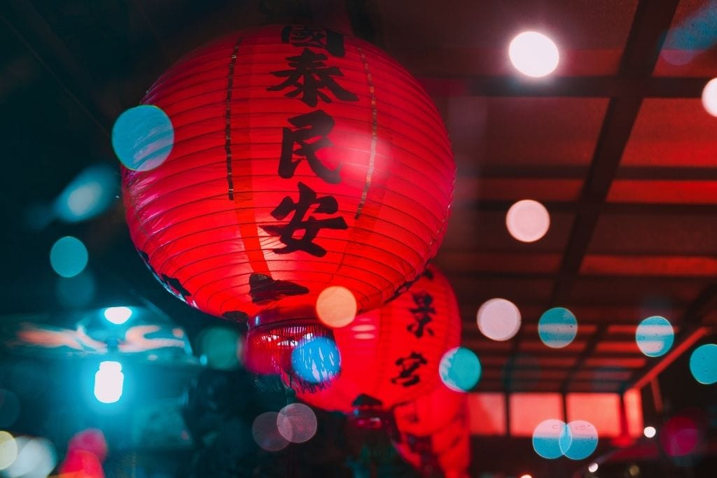 chinese lanterns hung with lights